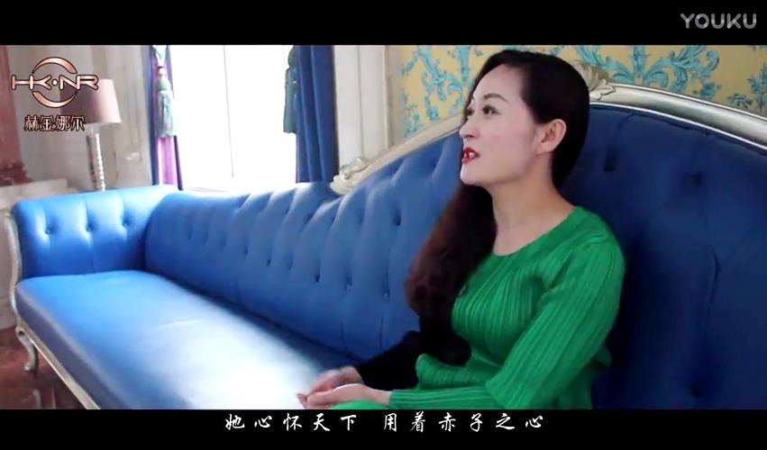赫金娜尔HKNR品牌创始人安娜形象片
